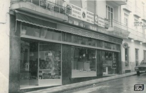 Tienda de los Rodriguez al final de los 70