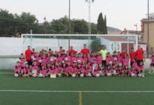 Photo of El «I Campus de Fútbol Base» concluye con buenos resultados