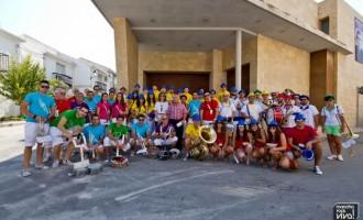 Mancha Real recibe este sábado el cuarto Encuentro de Charangas