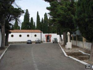 Antigua entrada que continuará utilizandose como acceso de los visitantes