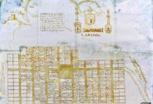 Photo of Nuestra Historia | Plano de Mancha Real en el siglo XVI