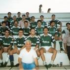 At. Mancha Real para la temporada 94-95