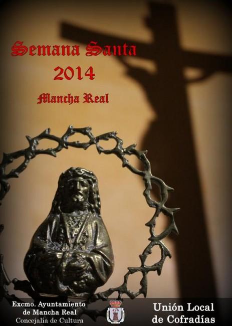 Cartel de Semana Santa 2014