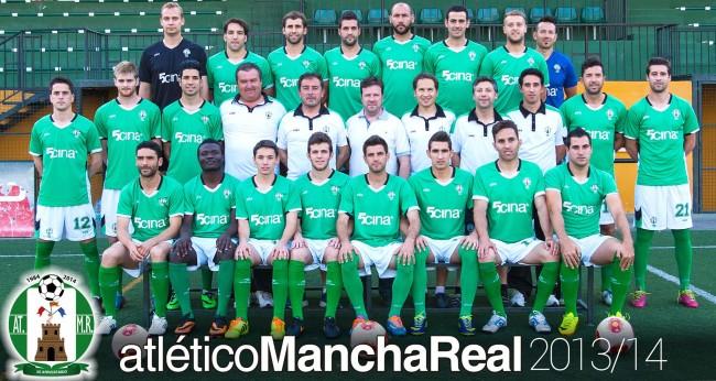 Foto de grupo del Atlético Mancha Real en la temporada 2013-2014
