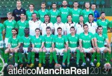 Photo of El derbi entre el At. Mancha real y el Villacarrillo pone fin a una gran temporada | 1-1