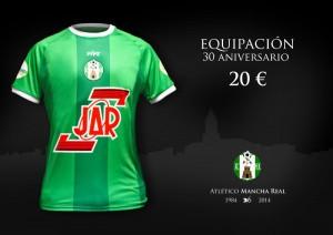La camiseta que luciran los jugadores en la temporada 2014/2015