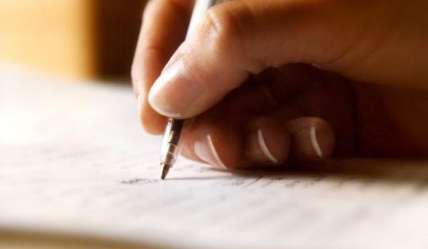 Convocado el concurso nacional de literatura 2014
