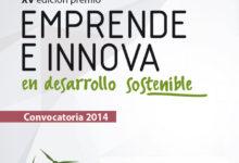 Photo of El plazo del «XV Premio Emprende e Innova» finalizará el 20 de octubre
