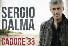 Photo of Festejos desmiente el precio de la entrada del concierto de Sergio Dalma en la web «Conciertos 10»