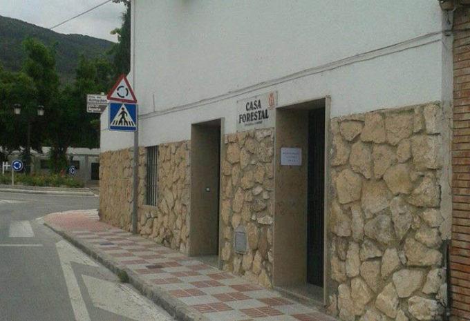 Centro Joven