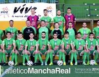 Los verdes cierran una temporada discreta con derrota frente a El Ejido  2-1