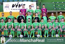 Photo of Los verdes cierran una temporada discreta con derrota frente a El Ejido| 2-1