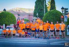Photo of El Club de Atletismo Mancha Real inicia los entrenamientos
