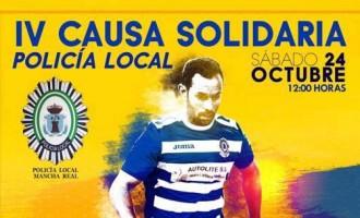 """La """"IV Causa Solidaria de la Policía Local"""" se celebrará el sábado 24 de octubre"""