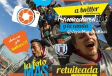 Photo of Tu selfie en la «#FeriaManchaReal2015» puede tener premio