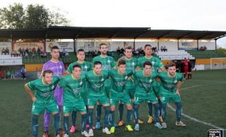 El Trofeo Villa de Mancha Real 2015 se decide en los penaltis