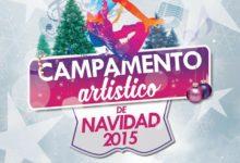 Photo of «Dancer Dreams» prepara un Campamento Artístico para esta Navidad