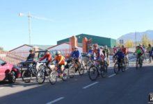 Photo of La Concejalía de Deportes, organiza un Curso Intensivo de Trial Bici