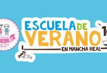 Photo of El centro lúdico infantil «Los Peques de Sebi» prepara su Escuela de Verano 2016