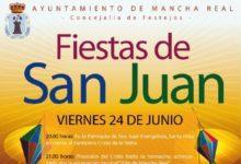 Photo of Actividades y diversión en las Fiestas de San Juan 2016