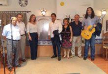 Photo of «EL Trillo» rinde homenaje a su presidente Alfonso Alcántara