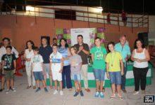 Photo of Entrega de Trofeos de los XXVI Juegos Deportivos Municipales