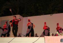 Photo of Gran espectáculo de flamenco y danza española en el Auditorio Municipal