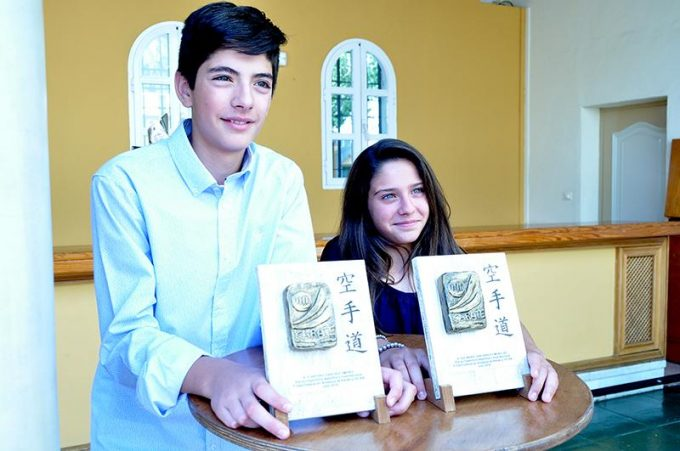 Antonio Sánchez y María José Arroyo con sus galardones