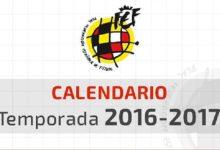 Photo of El At. Mancha Real se enfrentará al Granada B en el primer partido de liga 16/17