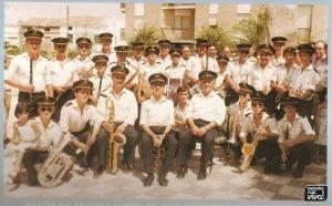Banda en la plazoleta de la Paloma 1981
