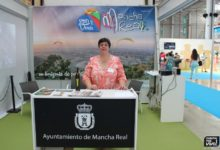 Photo of Mancha Real, presente en la Feria de Turismo Interior «Tierra Adentro» 2016