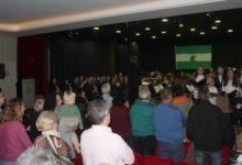 Photo of Brillante actuación de la A.M. Villa de Mancha Real en el Concierto del «Día de Andalucía»
