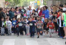Photo of Las Carreras Infantiles de «San Marcos» reúnen a cientos de corredores – Galería de fotos