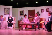Photo of El Grupo de Teatro «La Encarnación» hizo reír al público con la comedia Melocotón en Almíbar