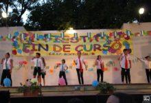 Photo of El Colegio Sixto Sigler celebra su Fiesta Fin de Curso 2016/17
