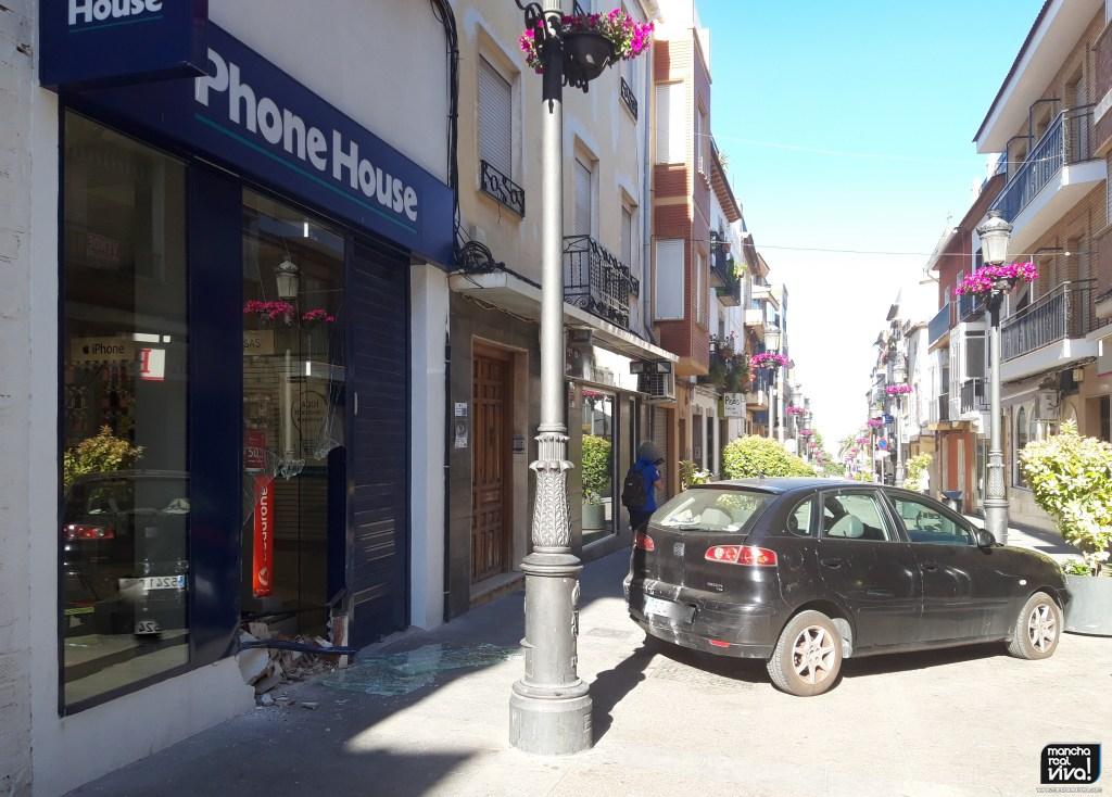 Photo of Robo por alunizaje en una conocida tienda de telefonía móvil de nuestra localidad