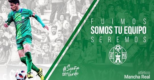 Photo of Pistoletazo de salida a la nueva temporada del At. Mancha Real con la Campaña de Abonados