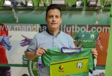 Photo of El At. Mancha Real ya tiene nuevo Presidente y Junta Directiva