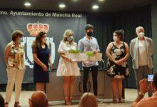 Photo of Acto de reconocimiento a los alumnos con mejor expediente académico